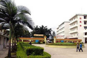 来宾市忻城县人民医院体检中心