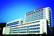 厦门市仙岳医院体检中心