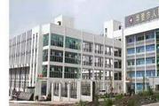 华蓥市人民医院体检中心