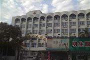 汕头市金园区人民医院体检中心