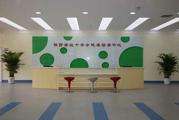 西安市红十字会健康查体中心