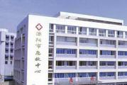 溧阳市第三人民医院体检中心