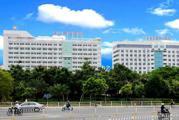 广东医学院附属湛江肿瘤医院体检中心