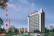 晋中市中医院体检中心