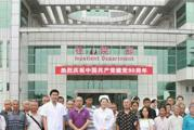 资阳市乐至县中医院体检中心