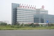 乌海市蒙中医院体检中心