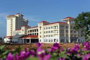 海南省海洋鱼业总公司职工医院