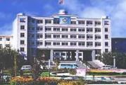 阳泉铁路医院