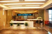 北京市瑞慈体检分院